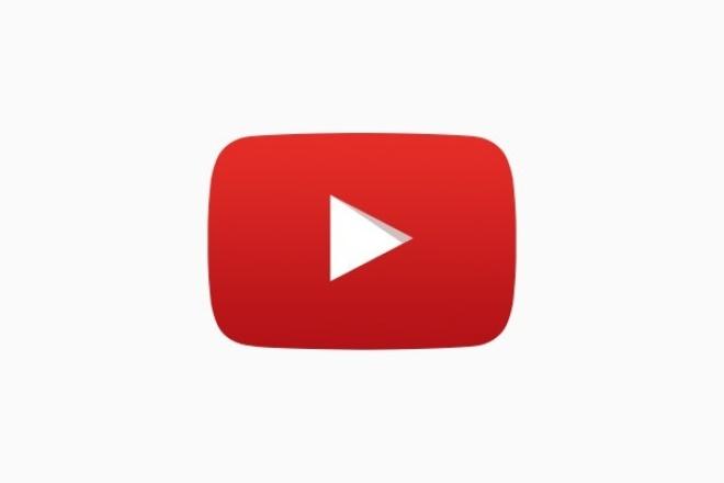 Сниму 10 минутное видео о вашем YouTube канале,размещу ваш канал в ВКВидеоролики<br>Снимаю видео не менее 10 минут о вашем канале YouTube,размещаю ссылку на ваш канал у себя в соц.сетях,таких как Google+;Facebook;VK.Гарантирую моментальный эффект!<br>
