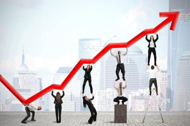 Сделаю анализ продаж Вашего сайтаАудиты и консультации<br>Помогу определить почему Ваш сайт не продает! Нарисую схему ,что сделать чтобы он продавал больше! Анализ Вашего сайта за один день 500 рублей!<br>