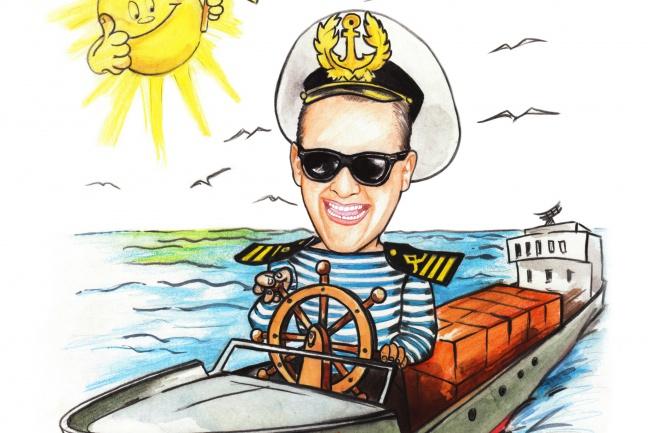 Нарисуем Карикатуру, Шарж, Портрет для 23 Февраля 1 - kwork.ru