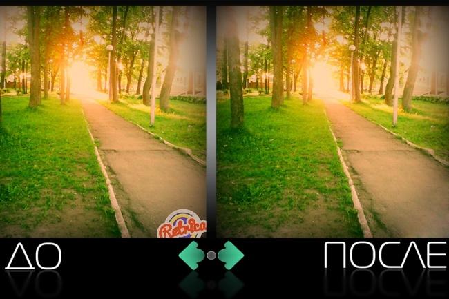 Удалю водяные знаки с Ваших фото 1 - kwork.ru