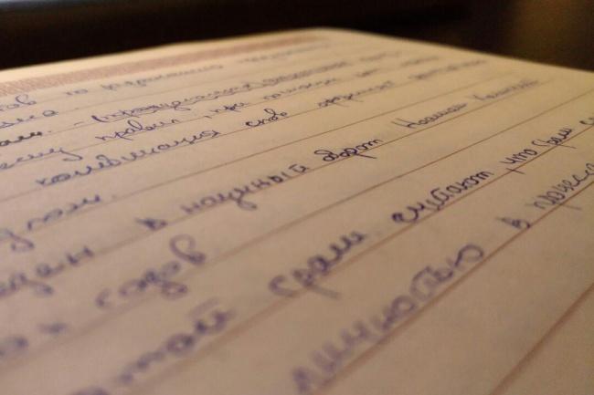 Отредактирую текстРедактирование и корректура<br>Сделаю литературную редакцию текста на русском языке. У меня есть опыт в переводе художественной литературы на русский язык, а также в исправлении лексических ошибок в русских текстах. Перепишу текст быстро, красиво, качественно и недорого!<br>