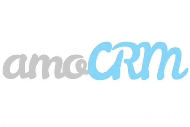 Демонстрация системы amoCRM и консультация по внедрению 1 - kwork.ru