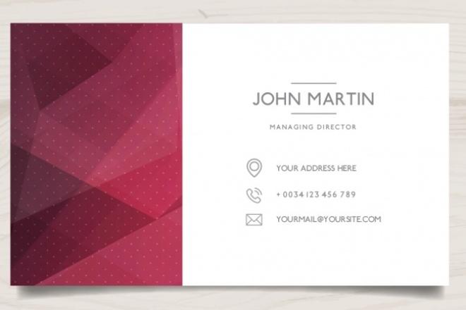 Сделаю визиткуВизитки<br>Создам стильную визиту на свой вкус. Один вариант визитки с пожеланиями заказчика. Быстро и качественно. Векторная визитка.<br>