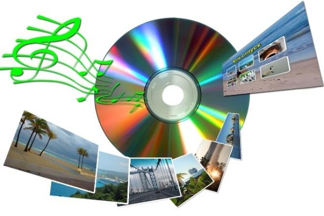 Заказать слайд-шоу на любую темуСлайд-шоу<br>Заказать слайд-шоу из Ваших фотографий или с подбором фотографий на любую тему - поздравительное, рекламное, информационное, детское. Для 30-сек. видео требуется около 10 фото (картинок, gif, коротких видео), из которых будут выбираться подходящие. Также будет хорошо, если у Вас есть сценарий Вашего будущего видео, если нет - делаю на свой вкус с учетом всех Ваших пожеланий (которые опишите в задании). Доп. услуги - - Размещение Вашего рекламного видео-шоу на каналах в yuotube - Подбор картинок нужного размера - Репосты с размещенного на моих или Ваших каналах в ютубе видео в личные ленты с большим количеством участников в 6 соц. сетей - фэйсбук, одноклассники, твиттер, гугл+, постила.<br>