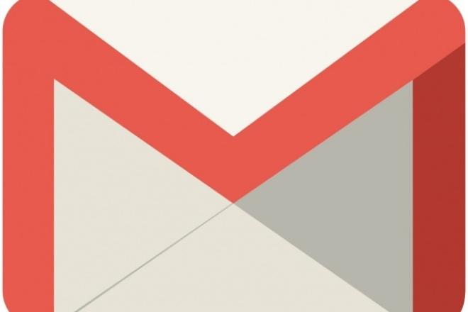 спарсю базу email 1 - kwork.ru