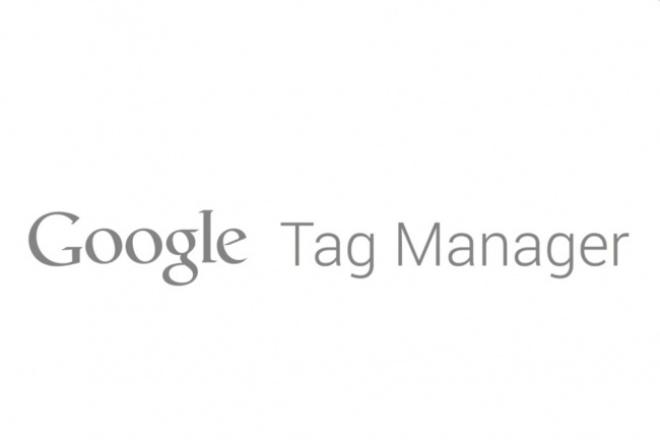 Установлю Google Tag Manager на ваш сайтСтатистика и аналитика<br>Google Tag Manager - это бесплатная система контейнера тегов Google. В контейнер GTM можно установить код Google Analytics, Yandex Метрики, отслеживание конверсий Adwords, пиксель Facebook и другие скрипты без изменения исходного кода страниц сайта. Преимущества: - Отсутствие редактирования исходного кода сайта. - Повышение продуктивности. - Улучшение точности данных. - Улучшение производительности сайта. Что входит в услугу: - Установка Google Tag Manager на сайт. - Настройка параметров. - Перенос Google Analytics и Яндекс.Метрики в GTM.<br>