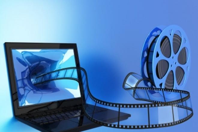 Создания видеоролика из ваших фото и видеоВидеоролики<br>Создам видеоролик из ваших фото материалов. От вас требуется фото, видео материал плюс аудиодорожка.<br>