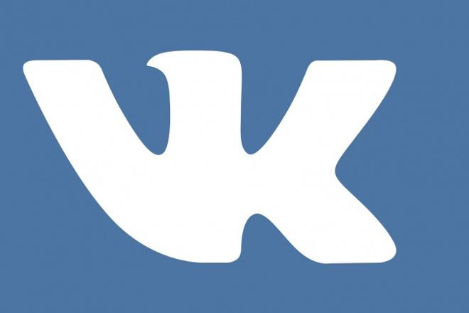 Сделаю обложку для вашей группы ВКонтакте 1 - kwork.ru