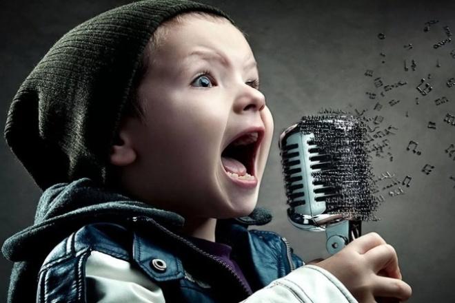 Напишу музыку, песню или гимнМузыка и песни<br>Композитор - автор - исполнитель с удовольствием сочинит вам песню для любого случая, торжества, свидания, признания в любви и т д.))) Сочиню и запишу промо музыку для любого видео, сюжета или аудиоряда. ОТ вас: правильно и подробно описать настроение или пример будущей музыки.<br>