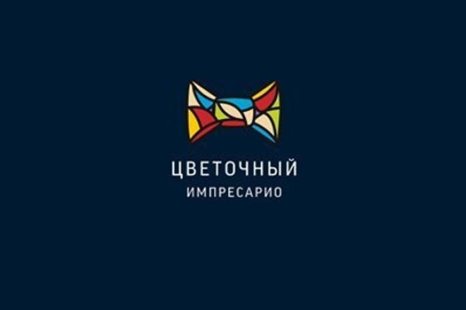 Создам крутой логотип 1 - kwork.ru