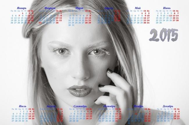 Создам красивый календарь с вашим фотоГрафический дизайн<br>Красивый и красочный плакат-календарь, да и ещё с вашими фотографиями, украсит и оживит любое помещение. Будет радовать вас каждый день.<br>
