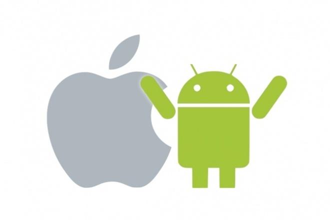 Создам Android или IOS игру, а также приложениеМобильные приложения<br>Вы хотите собственное приложение? Или Вам просто хочется облегчить себе жизнь, реализовав какие-либо полезные функции в Android приложении? Этот Кворк - решение всех вопросов. Создам любое приложение или любую игру по вашим пожеланиям.Помогу опубликовать игру в Google Play и Yandex.Store. Обращайтесь!<br>