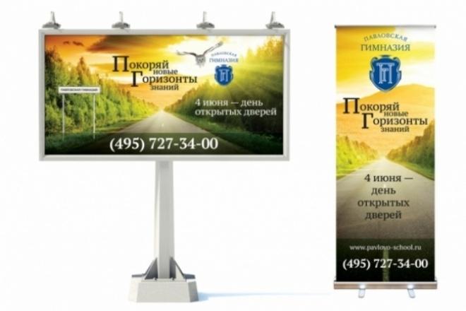 3 уникальных баннера с уникальным оформлением и прогрессивным текстомБаннеры и иконки<br>Создам 3 уникальных рекламных баннера уникальным оформлением и подберу правильную цветовую политру для создания рекламных баннеров тем самым повысив их эффективность для вас!<br>