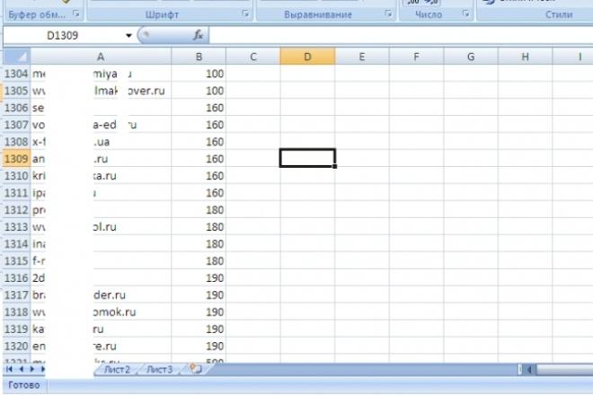 Продам базу трастовых сайтовИнформационные базы<br>За один Кворк суммарный тематический индекс цитирования базы = 40 000 Общий размер базы трастовых сайтов на WP, на текущий момент общий ТИЦ базы более 120 000. База постоянно растёт и пополняется. На всех сайтах есть возможность оставлять комментарии со ссылками, подходит для прогонов как ручных, так и автоматизированных. Продаю как базу, так и постоянную подписку на обновления. Формат базы . xlsx - все сайты русские.<br>