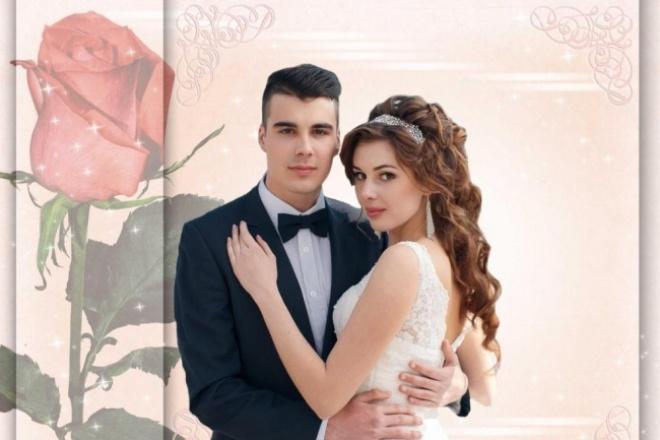 Обработаю свадебные и праздничные фото, создам красивые коллажи 1 - kwork.ru