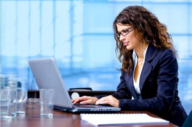 Помощник по работеПерсональный помощник<br>Возьму рутинную работу на себя! Поработаю для вас персональным помощником. Опыт в документоведении, опыт работы с текущими и архивными документами. В кворк входит работа с документами, а именно - письма, анкеты, справки, СЗ, заполнение отчетных форм, работа с электронной почтой. Возможен обзвон по готовой базе.<br>