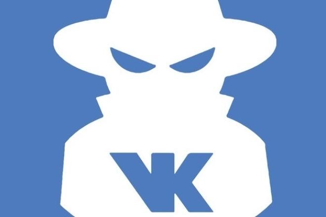 Зарегистрирую 10 аккаунтов VK с подтвержденным номером телефонаАдминистраторы и модераторы<br>Здравствуйте! Собственноручно зарегистрирую 10 аккаунтов от vk. com на разные SIM-карты. На выходе Вы получите текстовый файл, в котором будут находиться данные от 10 только что зарегистрированных аккаунтов с подтвержденными номерами. Такие аккаунты не блокируются, ими можно пользоваться годами.<br>