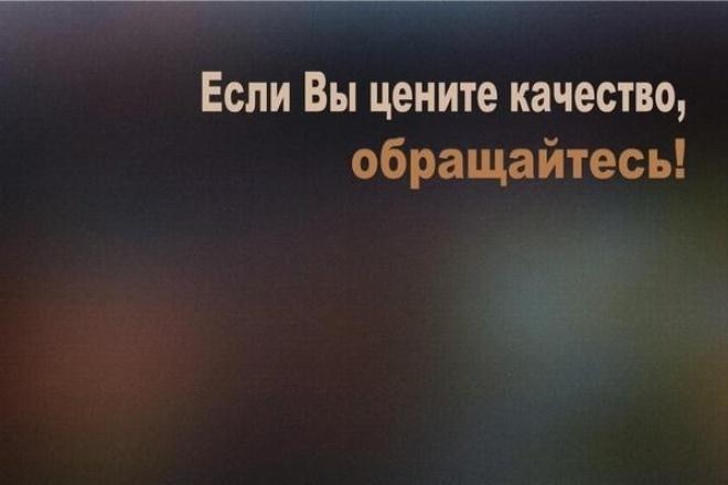 Напишу уникальную статью объёмом 2000-2500 знаков 1 - kwork.ru