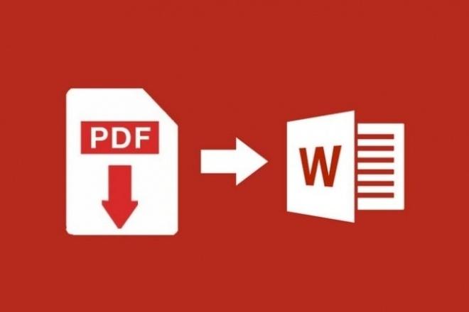 Перепечатка текста с PDF-скана, рукописи, фотографийНабор текста<br>Здравствуйте, предлагаю услугу набор текста с фото, скана, рукописи. При покупке данного кворка вы получаете: Быстрый результат . Работа выполняется с расчетом 1 кворк =2-е суток. Время идет с момента подтверждения заказа. Качество . Текст логически разбит на абзацы, оформлен с учетом всех орфографических, грамматических и пунктуационных правил. Большой объем . Один кворк равен 10 000 знакам с учетом пробелов. Язык материала – русский или украинский.<br>