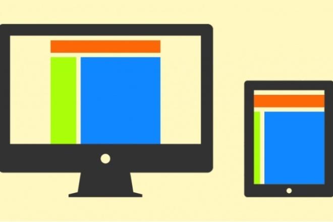 Сделаю верстку веб-страницыВерстка и фронтэнд<br>Качественная верстка (возможность просмотра во всех популярных браузерах) (включено) Делаю верстку по макету фотошоп, со всеми необходимыми слоями (включено) Адаптивная верстка под любые мобильные телефоны, планшеты, любое устройство и компьютер. Страница будет адаптирована везде (дополнительная опция) Интеграция с CMS (WordPress/Bitrix). Верстка - это по сути статика, html-разметка, css-стили, js-динамические компоненты на клиенте. Если вы хотите произвести интеграцию страницы в какой либо движок, чтобы было динамическое, редактируемое меню, редактируемый контент из админки и прочие вещи (дополнительная опция)<br>