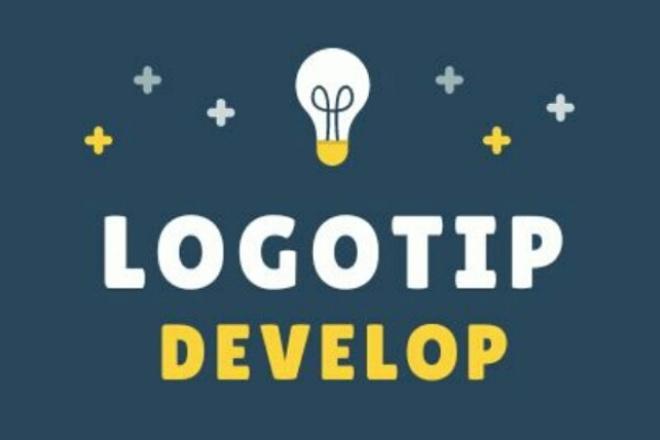 Разработка логотипа, аватарки для социальных сетей и не только 1 - kwork.ru