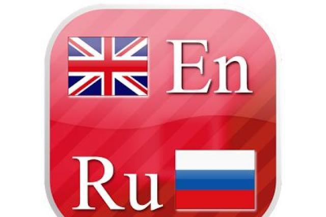 качественный перевод (англ.-рус.-англ.) по любой тематике 1 - kwork.ru