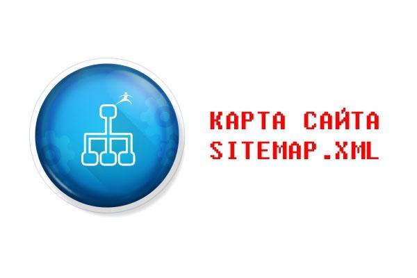 Ручная разработка карты сайта sitemap.xml 1 - kwork.ru