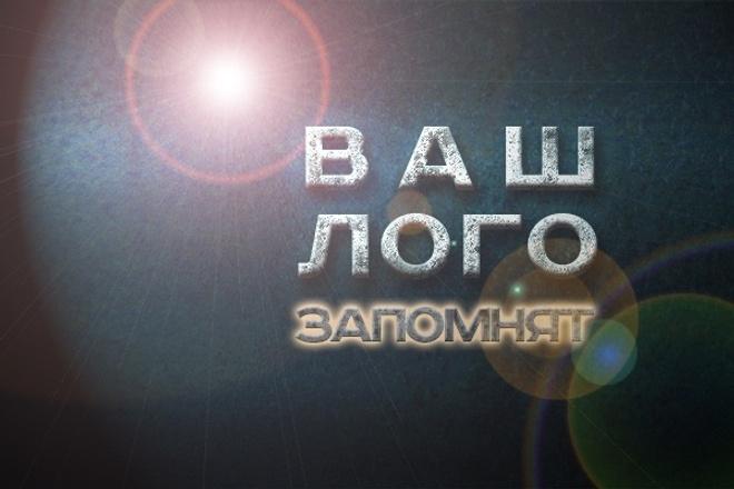 Создам логотип в любом стиле быстро и качественно 43 - kwork.ru