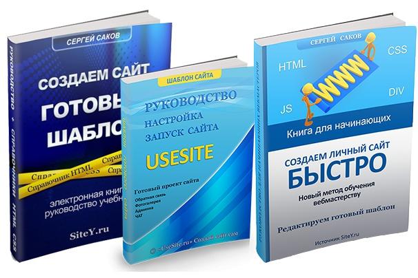 создаю электронные книги в .pdf, .chm и .exe форматах из вашего контента 1 - kwork.ru