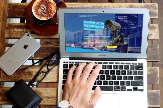 главный информационный экран landing page 1 - kwork.ru