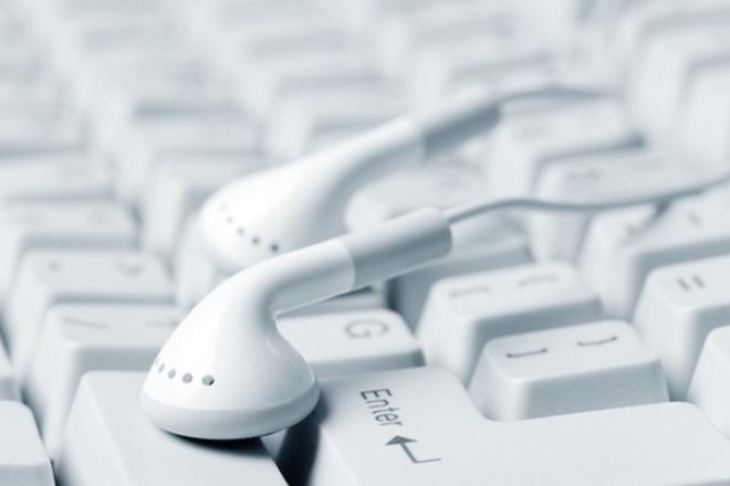 Переведу аудио / видео в текст (транскрибация)Набор текста<br>Перевод текст аудио / видео записей (транскрибация) любого качества на русском языке. Работаю по техническому заданию заказчика в любых форматах шаблона. В результате Вы получите грамотный, хорошо оформленный и удобно отформатированный для чтения текст. Большой опыт работы.<br>