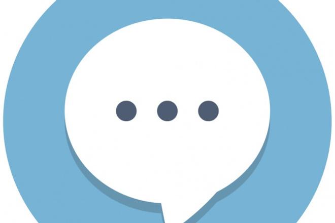 Веду сообщества в ВКСтатьи<br>Занимаюсь контент-менеджментом . В объем одного кворка входит написание 7 тематических постов от 1000 до 2000 знаков. В качестве дополнительных услуг предлагаю оформление контент-плана сообщества на 1, 3 или 6 месяцев. Опыт работы: обращайтесь в лс для получения подробного резюме. Статьи пишу на любую тематику, однако обладаю узкими специализированными знаниями: юриспруденция, музыка, история, культура.<br>