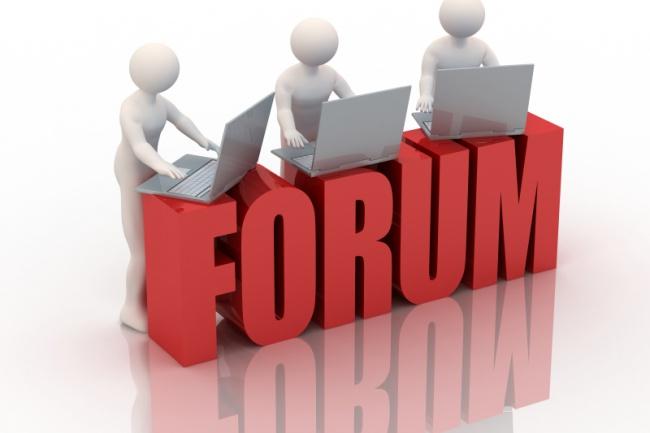 Оживлю форум комментариями 1 - kwork.ru