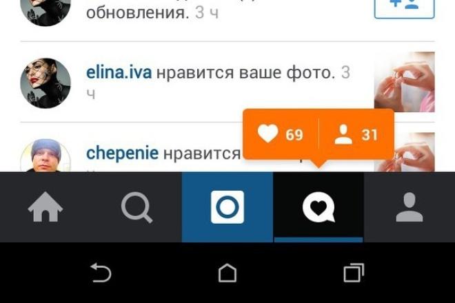 раскрутка в Инстаграм 1 - kwork.ru