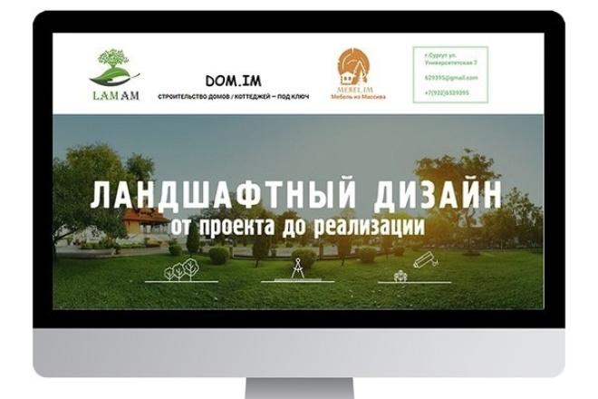 Дорабатываю сайты на движках 1 - kwork.ru
