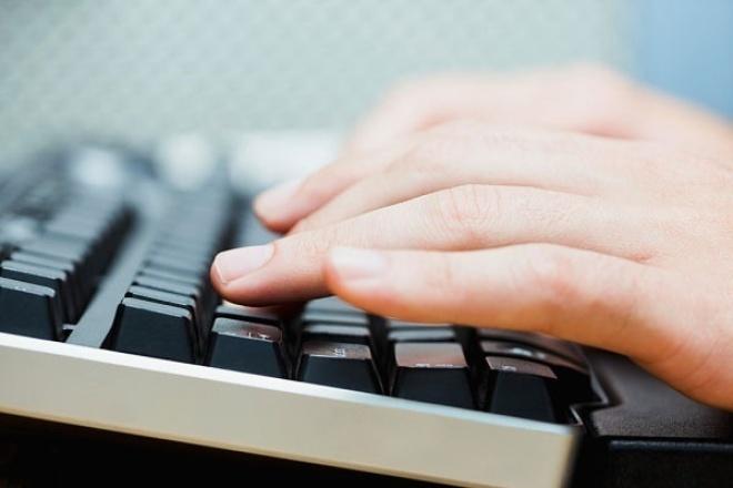 Напечатаю бизнес-тексты 1 - kwork.ru