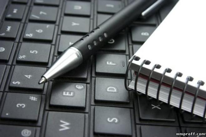 Выполню рерайт 8000 символов текста 1 - kwork.ru