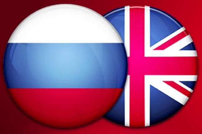 выполню перевод с русского на английский 1 - kwork.ru