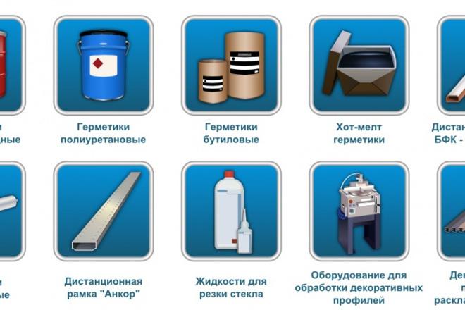 нарисую стильные иконки товаров 1 - kwork.ru