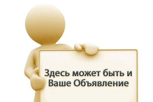 наполнение форума (постинг, комментарии) 1 - kwork.ru