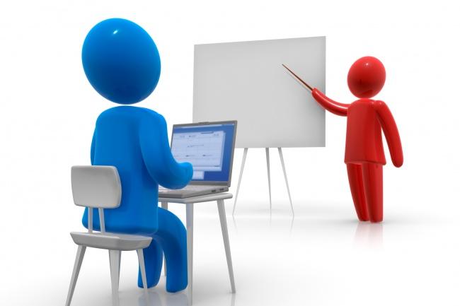 Помогу найти любой курс,который вы хотите приобрести 1 - kwork.ru