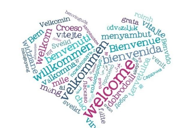 Обучу английскомуРепетиторы<br>Языковая школа ЛинаГалина , опыт преподавания с 1994года, Вам будет легко заговорить с нами на английском, французском или испанском языках! Проведём занятия по Скайпу.<br>