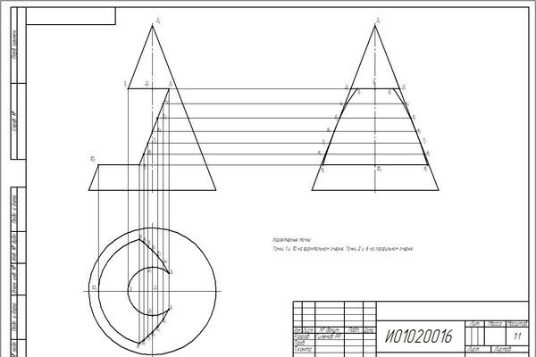 Подготавливаю чертежи по начертательной геометрии 1 - kwork.ru