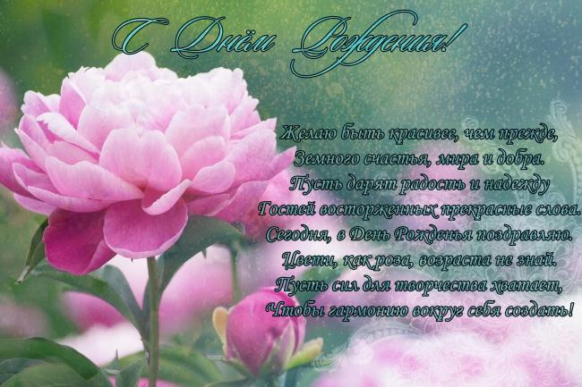 Нарисую оригинальную открытку 1 - kwork.ru