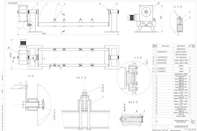 Проектирую конструкции, нестандартное оборудование, модели деталей... 1 - kwork.ru