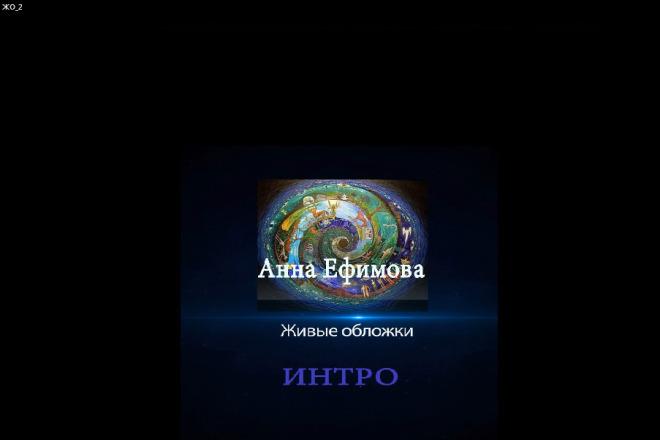 Живые обложки в контакте 1 - kwork.ru