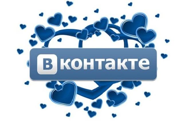 могу накрутить 430 комментариев в ВК 1 - kwork.ru