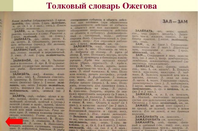 Напечатаю статью 1 - kwork.ru