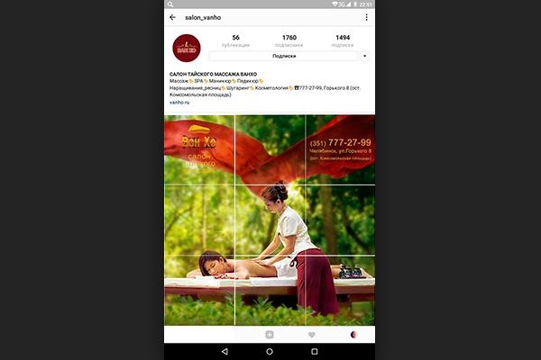 Заглушка, мини лендинг, инста лендинг для Instagram 1 - kwork.ru