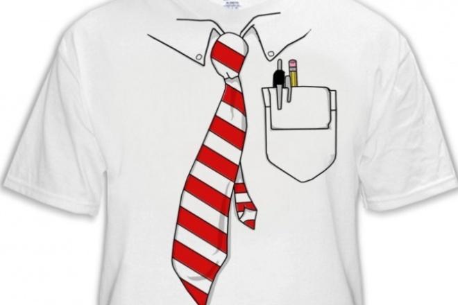 Нарисую 7 принтов для одежды. 1 - kwork.ru